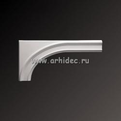 обрамление арок 1.55.001